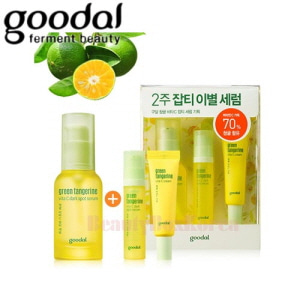 GOODAL Green Tangerine Vita C Dark Spot Serum Set [2018 S/S]